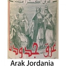 ARAK - Jordania